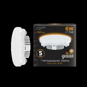 Лампы GX53, GX70