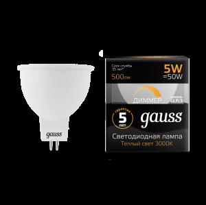 Лампа Gauss LED MR16 GU5.3-dim 5W 500lm 3000K  диммируемая 1/10/100