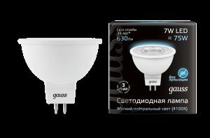 Лампа Gauss LED MR16 GU5.3 7W 630lm 4100K 1/10/100