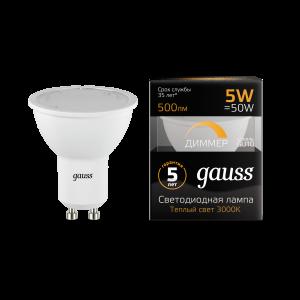 Лампа Gauss LED MR16 GU10-dim 5W 500lm 3000K  диммируемая 1/10/100