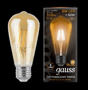 Лампа Gauss LED Filament ST64 E27 6W Golden 550lm 2400К 1/10/40