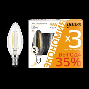 Лампа Gauss Filament Свеча E14 5W 420lm 2700К 1/20 (3 лампы в упаковке)