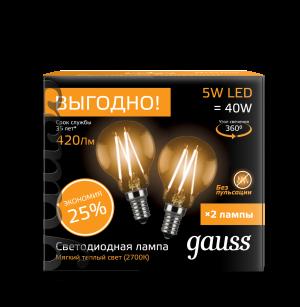Лампа Gauss Filament Шар E14 5W 2700К 2/100 (2 лампы в упаковке)