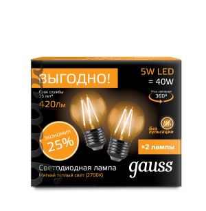 Лампа Gauss Filament Шар E27 5W 2700К 2/100 (2 лампы в упаковке)