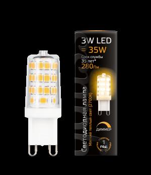 Лампа Gauss LED G9 AC185-265V 3W 280lm 2700K 1/20/200 диммируемая