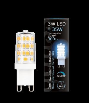 Лампа Gauss LED G9 AC185-265V 3W 300lm 4100K 1/20/200 диммируемая