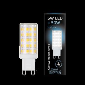 Лампа Gauss LED G9 AC185-265V 5W 520lm 4100K керамика 1/10/200