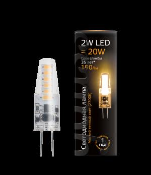 Лампа Gauss LED G4 AC220-240V 2W 190lm 2700K силикон 1/20/200