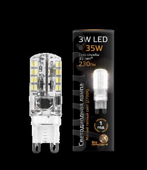 Лампа Gauss LED G9 AC150-265V 3W 230lm 2700K силикон 1/20/200