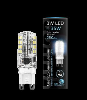 Лампа Gauss LED G9 AC150-265V 3W 240lm 4100K силикон 1/10/200