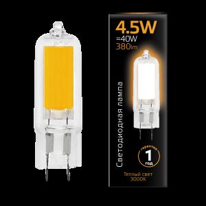 Лампа Gauss LED G4 AC220-240V 4.5W 380lm 3000K Glass 1/10/200
