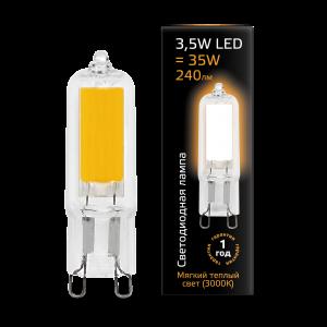 Лампа Gauss LED G9 AC220-240V 3.5W 240lm 3000K Glass 1/10/200