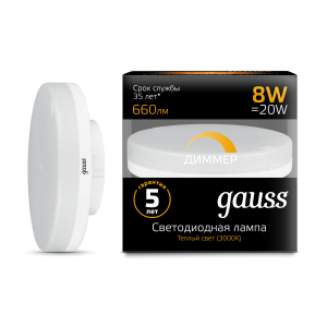 Лампа Gauss LED GX53 8W 660lm 3000K диммируемая1/10/100