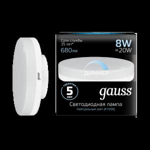 Лампа Gauss LED GX53 8W 680lm 4100K диммируемая1/10/100