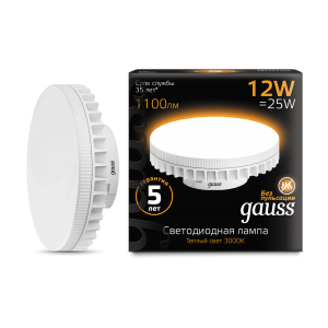 Лампа Gauss LED GX70 12W 1000lm AC150-265V 2700K 1/10/50