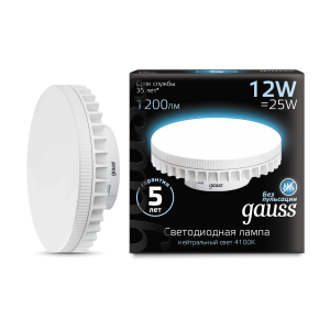 Лампа Gauss LED GX70 12W 1150lm AC150-265V 4100K 1/10/50