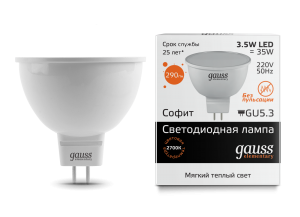 Лампа Gauss LED Elementary MR16 GU5.3 3.5W 290lm3000K 1/10/100