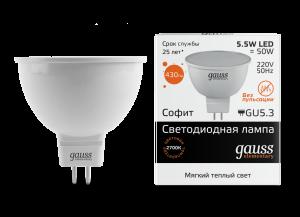 Лампа Gauss LED Elementary MR16 GU5.3 5.5W 430lm 3000К 1/10/100