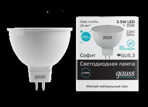 Лампа Gauss LED Elementary MR16 GU5.3 3.5W 300lm 4100K 1/10/100