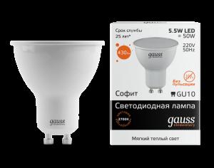 Лампа Gauss LED Elementary MR16 GU10 5.5W 430lm 2700К 1/10/100