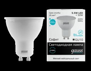 Лампа Gauss LED Elementary MR16 GU10 5.5W 450lm 4100К 1/10/100