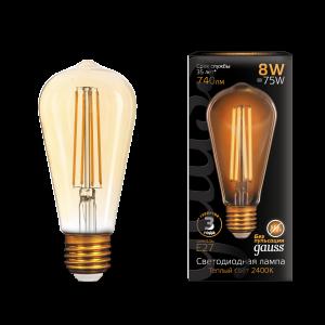 Лампа Gauss LED Filament ST64 E27 8W Golden 740lm 2400К 1/10/40
