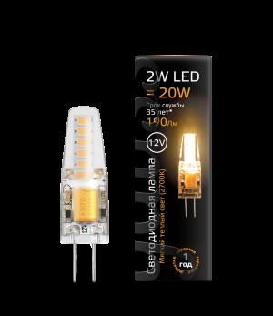 Лампа Gauss LED G4 12V 2W 190lm 2700K силикон 1/10/200