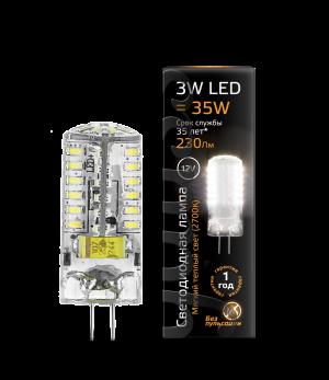 Лампа Gauss LED G4 12V 3W 230lm 2700K силикон 1/20/200