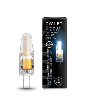 Лампа Gauss LED G4 12V 2W 200lm 4100K силикон 1/20/200