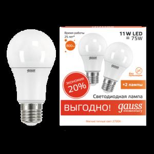 Лампа Gauss LED Elementary A60 11W E27 2700K 1/50 (2 лампы в упаковке)