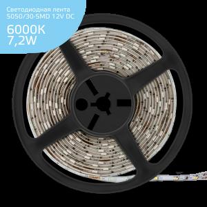 Лента Gauss LED Elementary 5050/30-SMD 7.2W 12V DC холодный белый IP20 (ZIP Bag 5м)