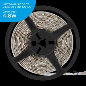 Лента Gauss LED Elementary 2835/60-SMD 4.8W 12V DC синий IP20 (ZIP Bag 5м)