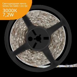 Лента Gauss LED Elementary 5050/30-SMD 7.2W 12V DC теплый белый IP66 (ZIP Bag 5м)