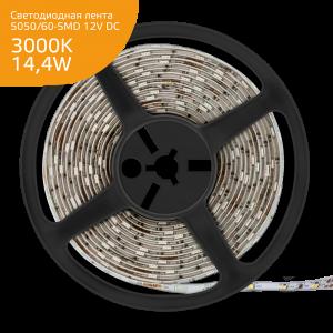 Лента Gauss LED Elementary 5050/60-SMD 14.4W 12V DC теплый белый IP66 (ZIP Bag 5м)