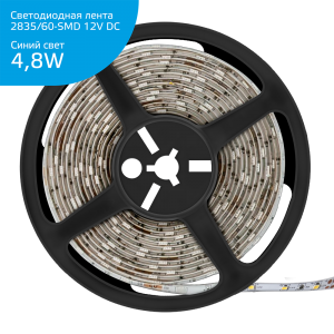Лента Gauss LED Elementary 2835/60-SMD 4.8W 12V DC синий IP66 (ZIP Bag 5м)