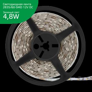 Лента Gauss LED Elementary 2835/60-SMD 4.8W 12V DC зеленый IP66 (ZIP Bag 5м)
