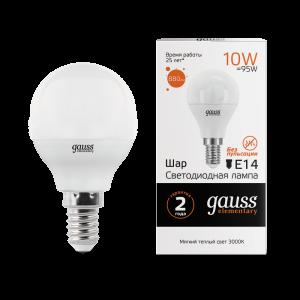 Лампа Gauss LED Elementary Шар 10W E14 880lm 3000K 1/10/100
