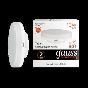 Лампа Gauss LED Elementary GX53 13W 890lm 3000K 1/10/100