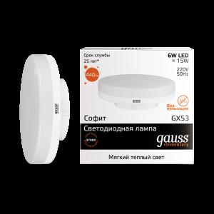 Лампа Gauss LED Elementary GX53 6W 440lm 2700K 1/10/100