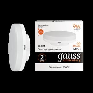 Лампа Gauss LED Elementary GX53 9W 660lm 2700K 1/10/100
