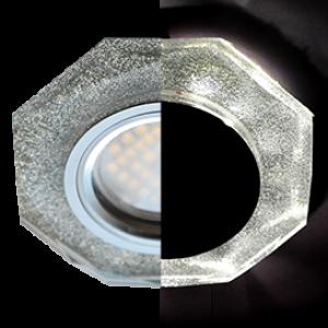 Ecola MR16 LD1652 GU5.3 Glass Стекло с подсветкой 8-угольник с прямыми гранями Серебряный блеск / Хром 25x90 (кd74)